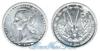 Камерун 1 franc 1948 год(ы) (km#8). Подробнее о монете...