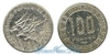 Демократическая республика Конго 100 francs 1975 - 1990 год(ы) (km#2). Подробнее о монете...