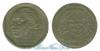 Демократическая республика Конго 500 francs 1985 - 1986 год(ы) (km#4). Подробнее о монете...