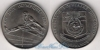 Демократическая республика Конго 100 francs 1991 год(ы) (km#8). Подробнее о монете...