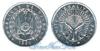 Джибути 1 franc 1977 и 1996 год(ы) (km#20). Подробнее о монете...