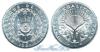 Джибути 5 francs 1977-1991 год(ы) (km#22). Подробнее о монете...