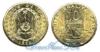 Джибути 10 francs 1977-1996 год(ы) (km#23). Подробнее о монете...