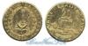Джибути 20 francs 1977-1996 год(ы) (km#24). Подробнее о монете...