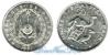 Джибути 50 francs 1977-1991 год(ы) (km#25). Подробнее о монете...