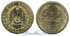 Джибути 500 francs 1989-1991 и 1997 год(ы) (km#27). Подробнее о монете...