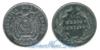 Эквадор 1/2 centavo 1890 год(ы) (km#54). Подробнее о монете...