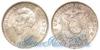 Эквадор 1/2 decimo 1915 год(ы) (km#55.2). Подробнее о монете...
