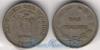 Эквадор 2 centavos 1909 год(ы) (km#59). Подробнее о монете...