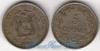 Эквадор 5 centavos 1919 год(ы) (km#63). Подробнее о монете...