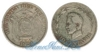 Эквадор 10 centavos 1924 год(ы) (km#66). Подробнее о монете...