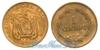 Эквадор 1 centavo 1928 год(ы) (km#67). Подробнее о монете...