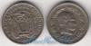 Эквадор 5 centavos 1928 год(ы) (km#69). Подробнее о монете...