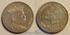 Эритрея 2 lire 1890 и 1896 год(ы) (km#3). Подробнее о монете...