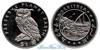 Эритрея 1 dollar 1995 год(ы) (km#31). Подробнее о монете...