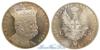 Эритрея 5 lire 1891 и 1896 год(ы) (km#4). Подробнее о монете...