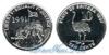 Эритрея 10 cents 1997 год(ы) (km#45). Подробнее о монете...