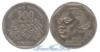 Габон 500 francs 1985 год(ы) (km#14). Подробнее о монете...