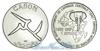 Габон 1500 cfa francs 2005 год(ы) (km#16). Подробнее о монете...