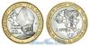 Габон 4500 cfa francs 2007 год(ы) (km#17). Подробнее о монете...