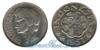 Индонезия 50 sen 1957 год(ы) (km#10.2). Подробнее о монете...