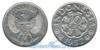 Индонезия 10 sen 1957 год(ы) (km#12). Подробнее о монете...
