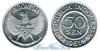 Индонезия 50 sen 1959 - 1961 год(ы) (km#14). Подробнее о монете...