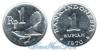 Индонезия 1 rupiah 1970 год(ы) (km#20). Подробнее о монете...