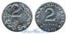 Индонезия 2 rupiah 1970 год(ы) (km#21). Подробнее о монете...