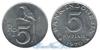 Индонезия 5 rupiah 1970 год(ы) (km#22). Подробнее о монете...