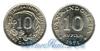 Индонезия 10 rupiah-fao 1971 год(ы) (km#33). Подробнее о монете...