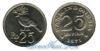 Индонезия 25 rupiah 1971 год(ы) (km#34). Подробнее о монете...