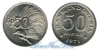 Индонезия 50 rupiah 1971 год(ы) (km#35). Подробнее о монете...