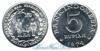 Индонезия 5 rupiah 1974 год(ы) (km#37). Подробнее о монете...