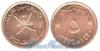 Оман 5 baiza 1999+ год(ы) (km#150). Подробнее о монете...