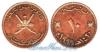 Оман 10 baiza 1999/ah1420 год(ы) (km#151). Подробнее о монете...