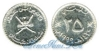 Оман 25 baiza 1999/ah1420 год(ы) (km#152). Подробнее о монете...