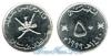Оман 50 baiza 1999/ah1420 год(ы) (km#153). Подробнее о монете...