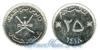 Оман 25 baiza 1975-1998 год(ы) (km#45a). Подробнее о монете...