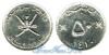 Оман 50 baiza 1975-1998 год(ы) (km#46a). Подробнее о монете...