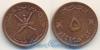 Оман 5 baiza 1999 год(ы) (km#50a). Подробнее о монете...