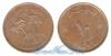 Оман 10 baiza 1975 год(ы) (km#51). Подробнее о монете...