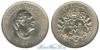 Тонга 1 pa-anga 1967 год(ы) (km#11). Подробнее о монете...