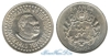 Тонга 1 pa-anga 1967 год(ы) (km#17). Подробнее о монете...