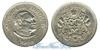 Тонга 20 seniti 1968 и 1974 год(ы) (km#31). Подробнее о монете...