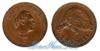 Тонга 2 seniti 1967 год(ы) (km#5). Подробнее о монете...
