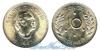 Тонга 10 seniti 1967 год(ы) (km#7). Подробнее о монете...