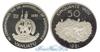 Вануату 50 vatu 1981 год(ы) (km#1). Подробнее о монете...