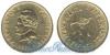 Вануату 1 franc 1970 год(ы) (km#4.1). Подробнее о монете...