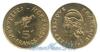 Вануату 5 francs 1975-1982 год(ы) (km#6.2). Подробнее о монете...